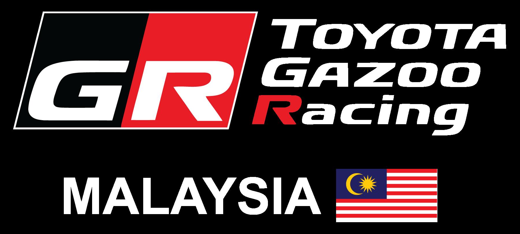 Toyota GR Velocity 2020